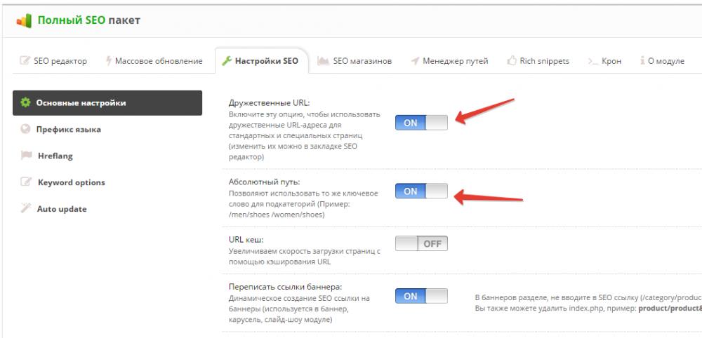 Оптимизация сайта 6 подключение модулей о сайте сайт является полной сайт бесплатный обьявлений в севастополе