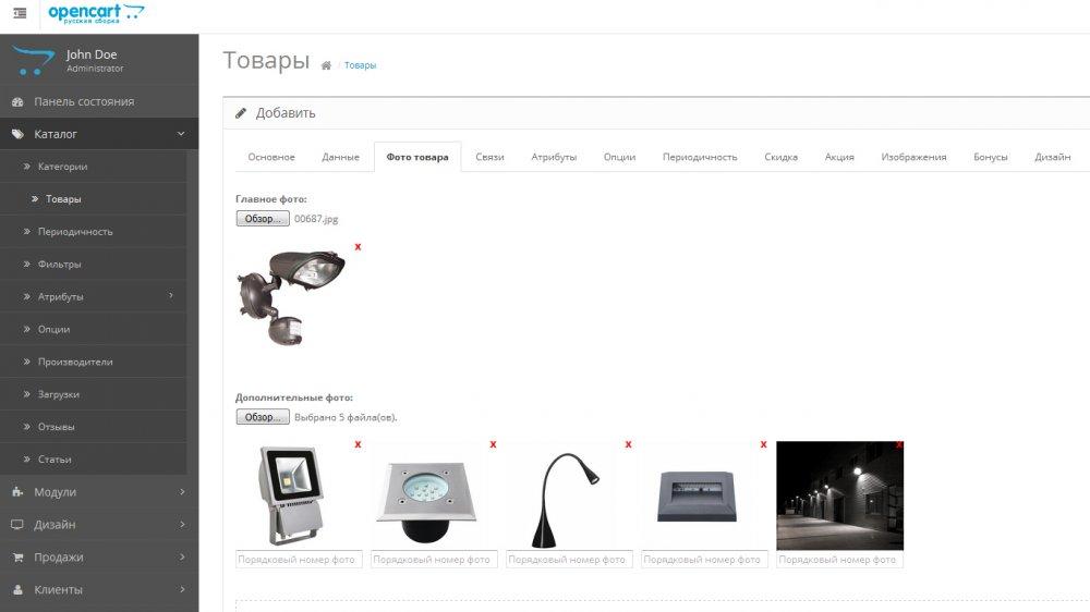 Массовая загрузка фото хостинг виртуальный выделенный сервер ростелеком инструкция